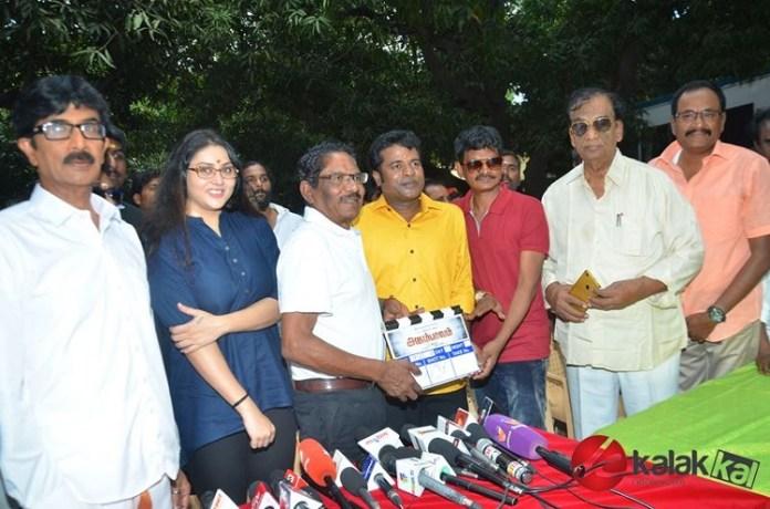 Agampaavam Movie Launch Stills
