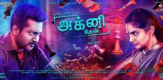 Agni Dev Movie Posters