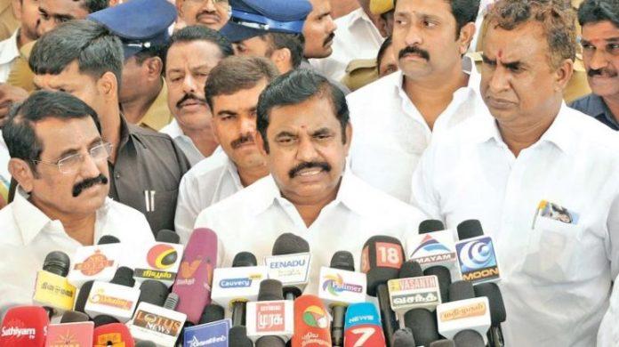 CM Press Meet