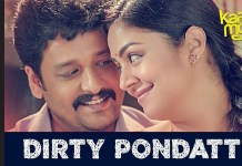 Dirty Pondatti Video Song from Kaatrin Mozhi