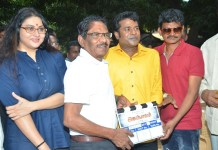 Agampavam Movie pooja Video