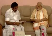 Modi meets EPS