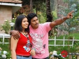Ithu Thaan Kadhala Movie Photos