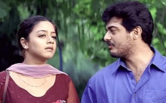 Jyothika & Ajith