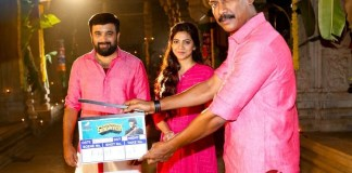 Kombu Vatcha Singamda Movie Pooja Stills
