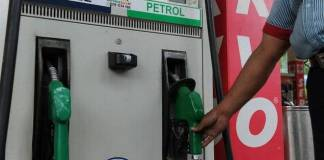 Petrol and Diesel Price 27.11.18