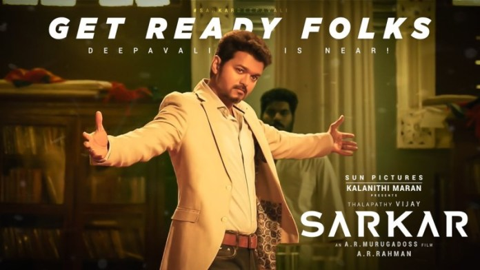 Sarkar USA Record