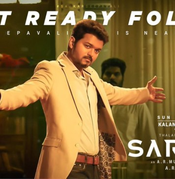 SARKAR Review - UAE