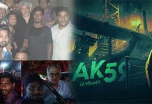 Thala 59 Latest Update And Photos