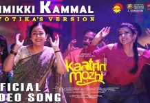 Jyotika & Lakshmi Manchu in Jimikki Kammal Video Songs
