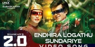 Endhira Logathu Sundariye Video Song - 2.0