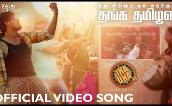 Dha Dha 87 - Oru Nimisham Thala Sutthiduchchi Video Song