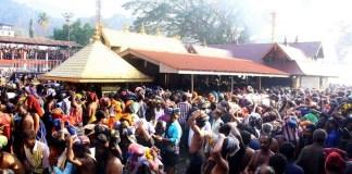 Sabarimala Temple Ladies Entry