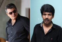 Ajith & Bala Issue