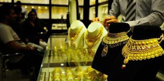 Gold Price Increased