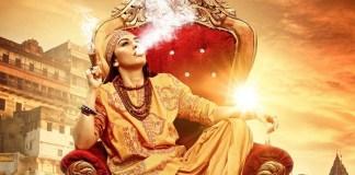 Maha Movie Stills