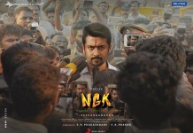 NGK Release Date