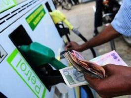 Petrol Diesel Price 03.12.18