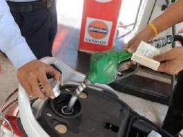 Petrol Diesel Price 24.12.18