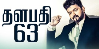 Thalapathy 63 Budget