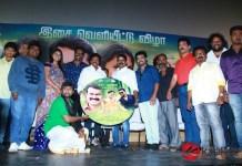 Thavam Movie Audio Launch StillsThavam Movie Audio Launch Stills