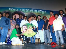 Thavam Movie Audio Launch StillsThavam Movie Audio Launch Stills