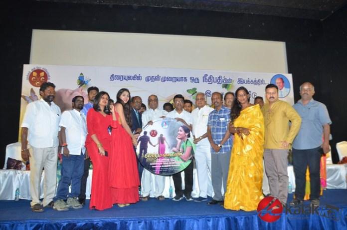 Vedhamanavan Audio and Trailer Launch