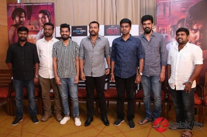 Vella Raja Web Series Launch