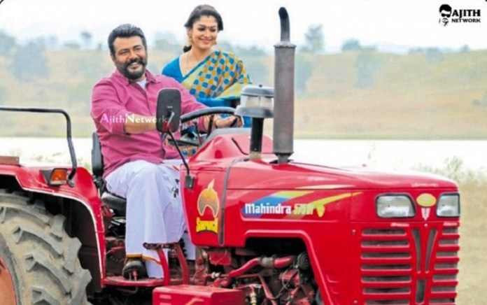 Viswasam With Sun TV