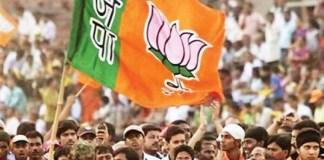 BJP vs Meme Creator
