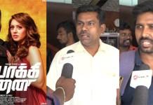 Thuppakki Munai Movie Public Review