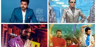 Mass Hero 2018 - Kalakkal Reward