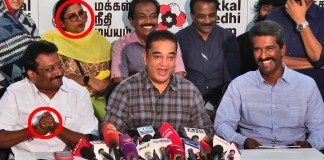 Kamal Hassan's speech