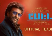 Petta - Official Teaser