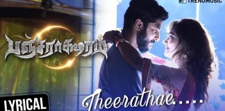 Pancharaksharam - Theerathae Lyrical Video