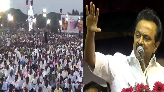 DMK Party General Meeting