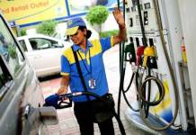 Petrol, Diesel Price Today