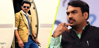 Shocking About Sarkar Collection