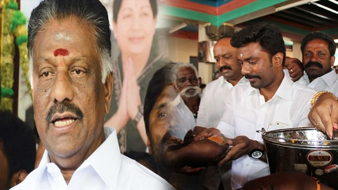 OPS Sons in Theni