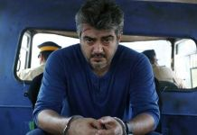 Ajith arrested