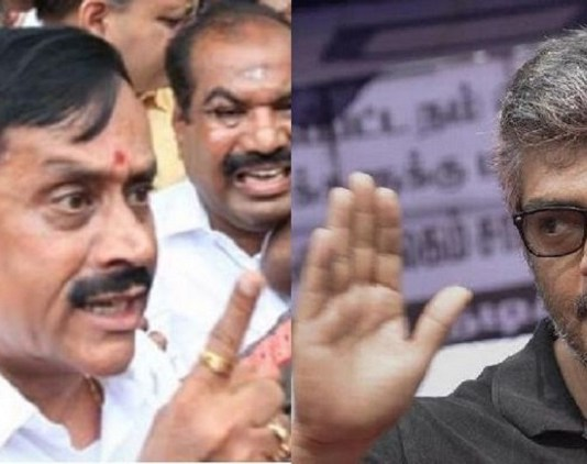 Ajith Vs H Raja