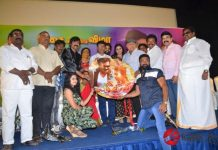 Kabadi Veeran Movie Audio Launch