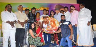 Kabadi Veeran Movie Audio Launch