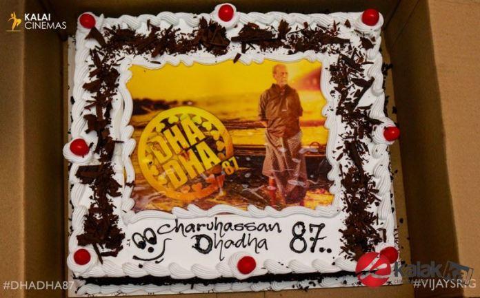 Legendary Actor Charuhaasan's Birthday Celebration Photos