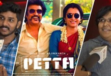 PETTA Movie Public Opinion - Day 7