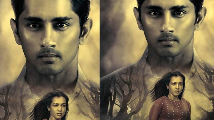 Aruvam Movie Poster