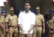 Vishal Arrest