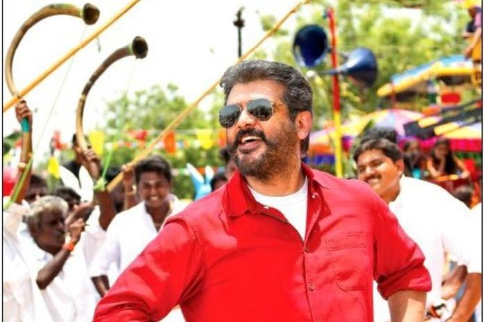 Viswasam Bo Records