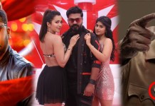 This is the reason for simbu