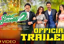Charlie Chaplin 2 Official Trailer